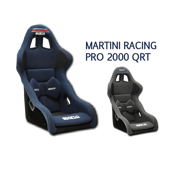 SPARCO/ レーシングシート MARTINI RACING PRO 2000 QRT
