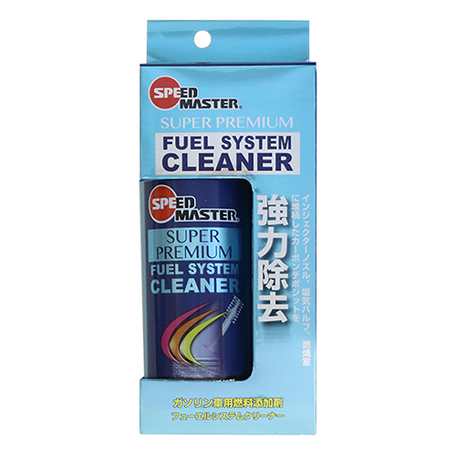 SPEED MASTER 【ガソリン車用燃料添加剤】FUEL SYSTEM CLEANER