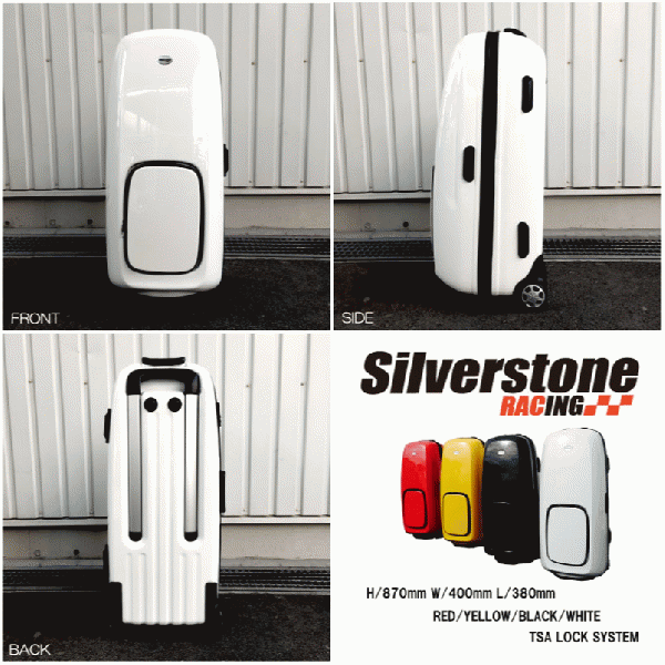 SilverstoneRACING SPORTS SUIT CASE